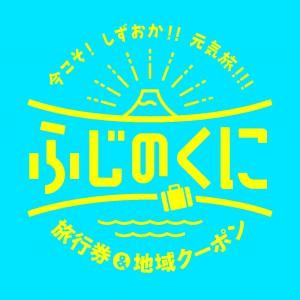 2105_ryoko_logo
